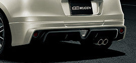 MUGEN SPORTS EXHAUST SYSTEM ZF2 - CR-Z