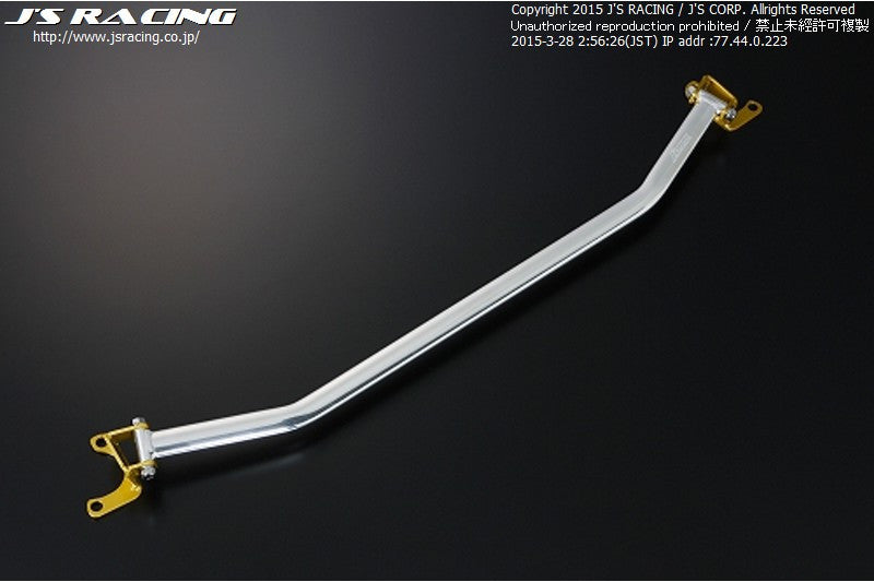 J'S RACING REAR TOWER BAR - S2000 - TDi North