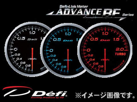 Defi Advanced BF Gauges