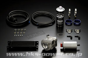 HKS GT SUPERCHARGER - UNIVERSAL KIT