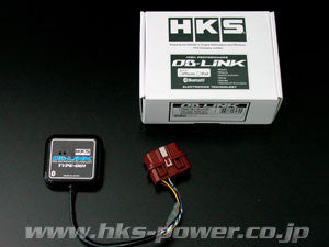 HKS OB-LINK TYPE-001 - TDi North