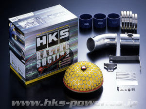 HKS RACING SUCTION RELOADED