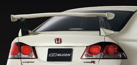 MUGEN REAR WING - FD2 - TDi North