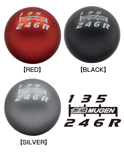 MUGEN 6 SPEED SHIFT KNOB CIVIC TYPE R FK2 - TDi North