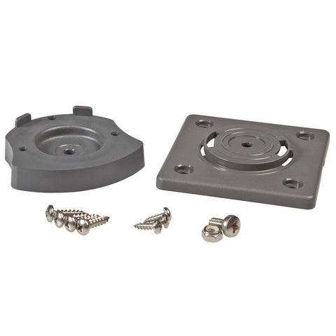 Lowrance GBSA-3 Gimbal Bracket w/Swivel Adapter