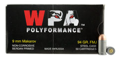 Wolf 918FMJ Handgun 9x18 Makarov 94 GR Full Metal Jacket 50 Bx/ 20 Cs - 1000 Rounds