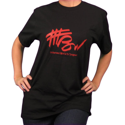 THROW T-Shirt