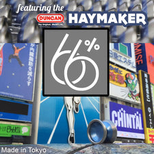products/Haymaker-Icon_dd1dc5cd-0e07-4095-93cf-66bae743defd.jpg