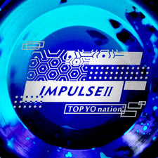 products/Impulse2-Icon.jpg