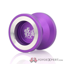 products/Masamini-Purple-1.jpg