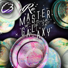 products/ReMastered-Galaxy-Icon.jpg