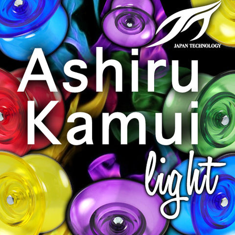 Japan Tech Ashiru Kamui Light