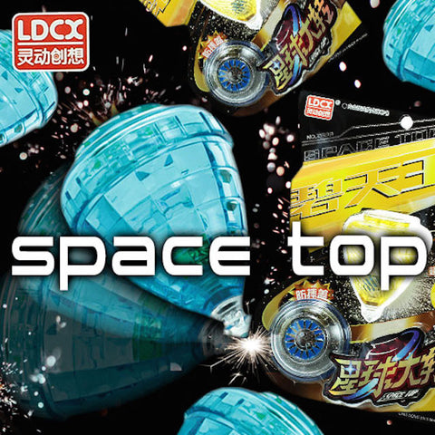 LingDong Space Spin Tops