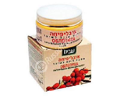 Sea Buckthorn Nourishing Hair Mask