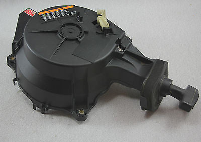 Yamaha Outboard 4hp 4-Stroke Recoil Pull-Start Starter Starting 67D-15710-00-00