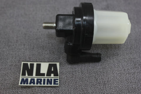 Yamaha Outboard 6R3-24560-00-00 Fuel Filter Bowl New OEM Part 115hp