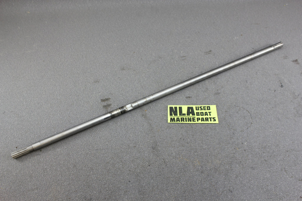 Further Nissan Outboard Drive Shaft On Nissan An Drive Shaft Diagram