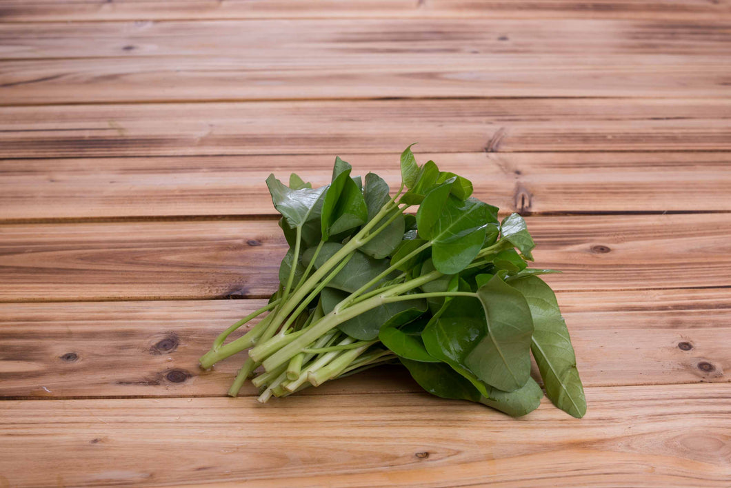 Water Spinach (Tung Choi) - 通菜 (300g)