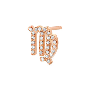 Diamond Virgo Earring