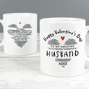 You added Personalised Happy Valentine's Day Mug to your cart.