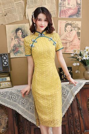 Yadira Cheongsam (More Colors)