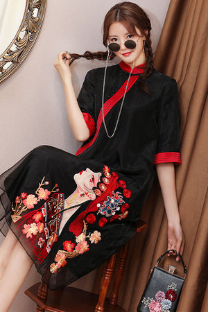 Kylee Cheongsam (More Colors) (Non-Returnable)