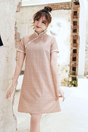 Lea Cheongsam (More Colors) (Non-Returnable)