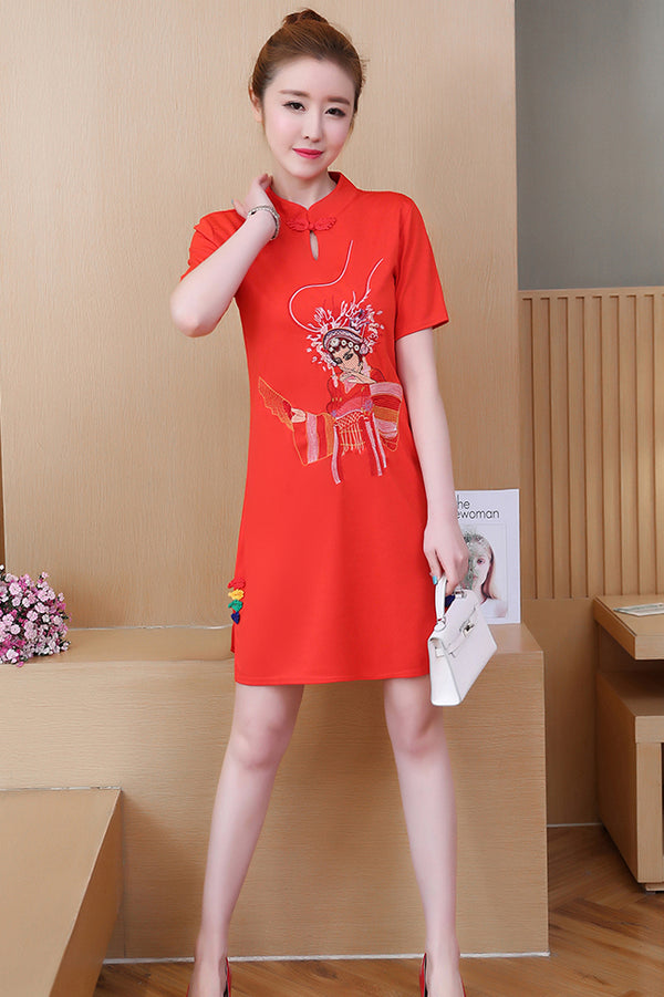 Harris Cheongsam (More Colors)
