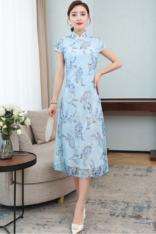 Natasa Cheongsam (More Colors)