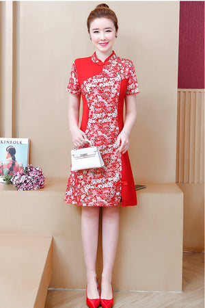 Charlene Ceongsam (More Colors) (Non-Returnable)