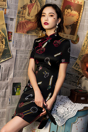 Ginnie Cheongsam (Non-Returnable)