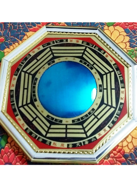 Big Bagua Mirror In Multicolour - PCDH12JL33