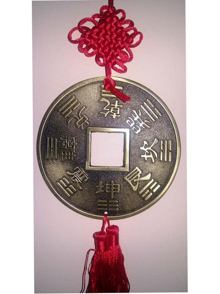 Bagua Safety Coin Hainging In Brown & Red - PCDH30AG4