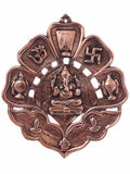 Lord Ganesha Decorative Metal Wall Hanging - EC-HJRME24MA295