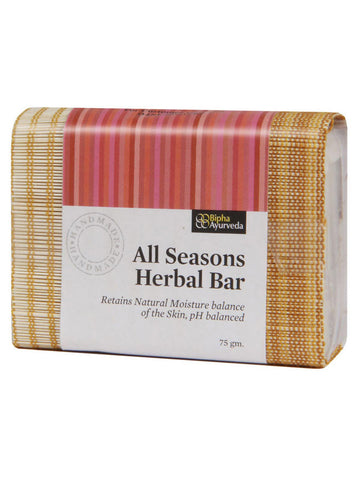 All Season  Herbal Bar - BI-OP21SP9