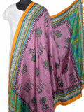 Art Silk Dupatta From Bhagalpur In Multicolour - CBBD13AR99