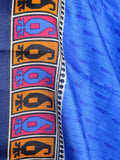 Art Silk Dupatta From Bhagalpur In Blue - CBBD4MY1