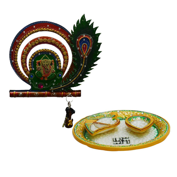 Combo of Lord Ganesha with Mor Pankh Key Holder and Pooja Thali - EC-HJRWD3AG67