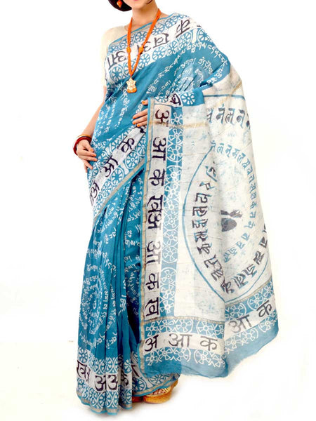 Batik Saree From West Bengal In Sky Blue &White - PWBSAI21MY6