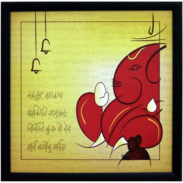 Vakratund Ganesha Satin Matt Texture Art Print In Yellow and Red - EC-HJRDW3JL38