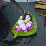 Synthetic Laddu Gopal on Green Leaf - EC-HJRPY3AG117
