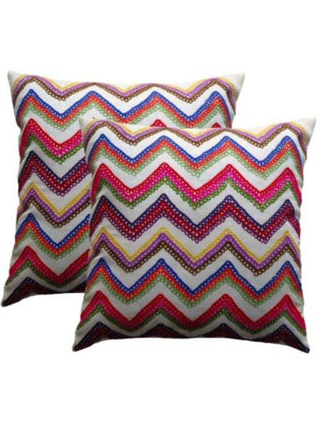 Pack Of 2 Geometric Cushions Cover In Beige - DKCC25AP68