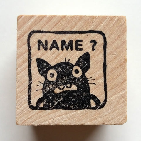Name? - Teacher Rubber Stamp - fishcakes