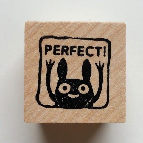 Perfect - Teacher Rubber Stamp - fishcakes