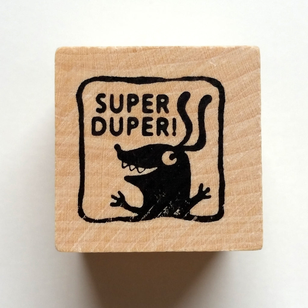 Super Duper - Teacher Rubber Stamp - fishcakes