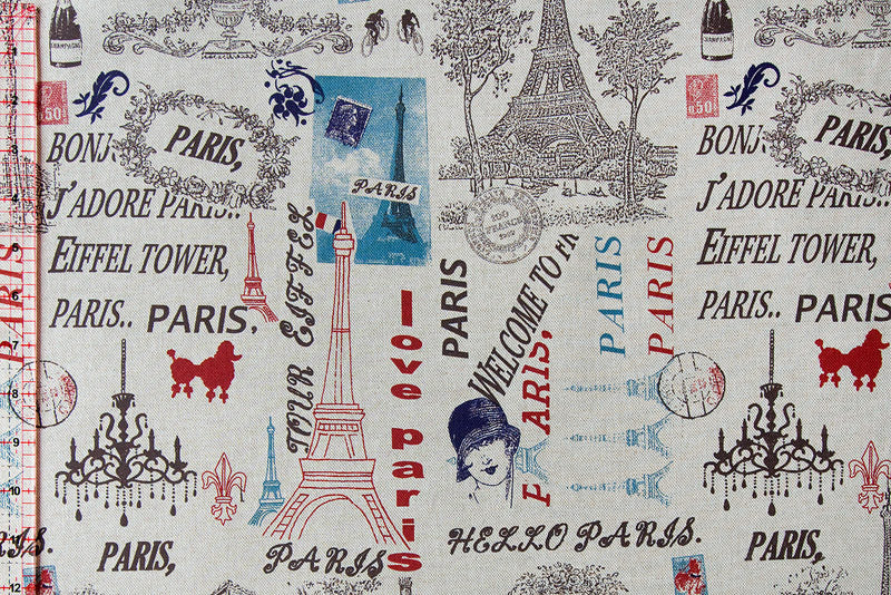 Paris Fabric - Eiffel Tower. Beige Background