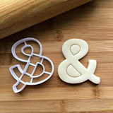 Ampersand Cookie Cutter/Dishwasher Safe - Sweet Prints Inc.