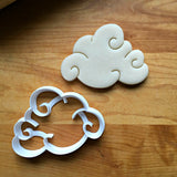 Cloud Cookie Cutter/Dishwasher Safe