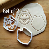 Set of 2 Husky/Wolf Cookie Cutters/Dishwasher Safe