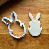 Easter Bunny Cookie Cutter/Dishwasher Safe